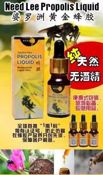 100% Sarawak Pure Honey
